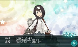 KanColle-2015s-02